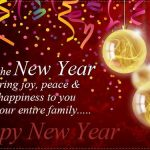 Canada Happy New Year Quotes And Sayings