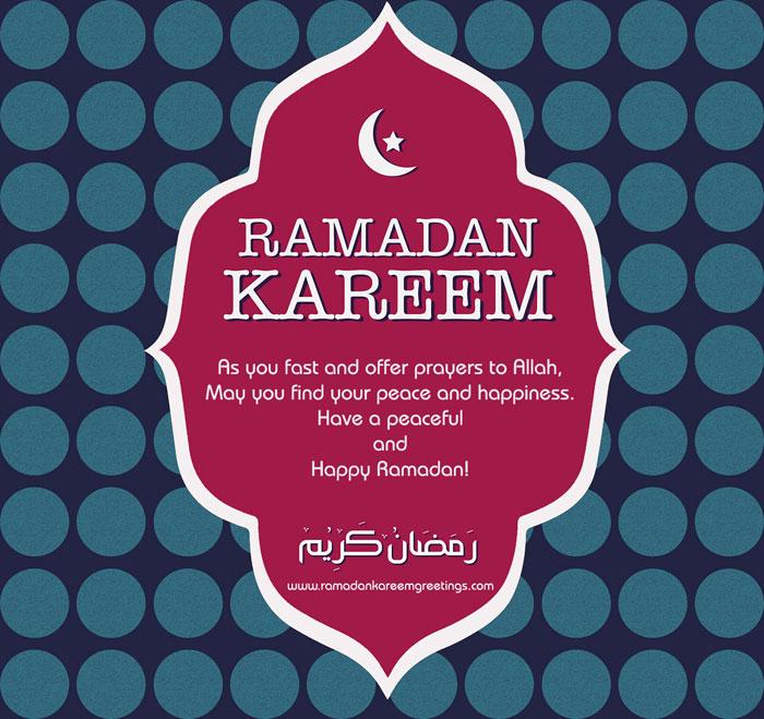 Ramadan Mubarak Greetings Wishes