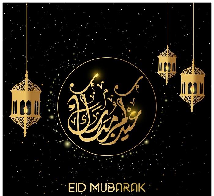Canada Happy Eid Mubarak