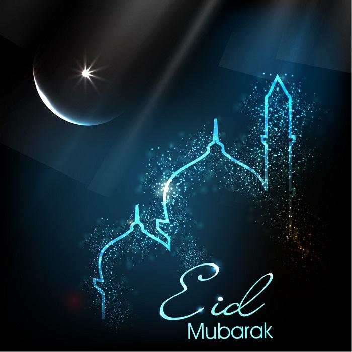 canada happy eid mubarak sms messages 2018