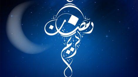 Canada Ramadan First Ashra Mubarak Messages Wishes