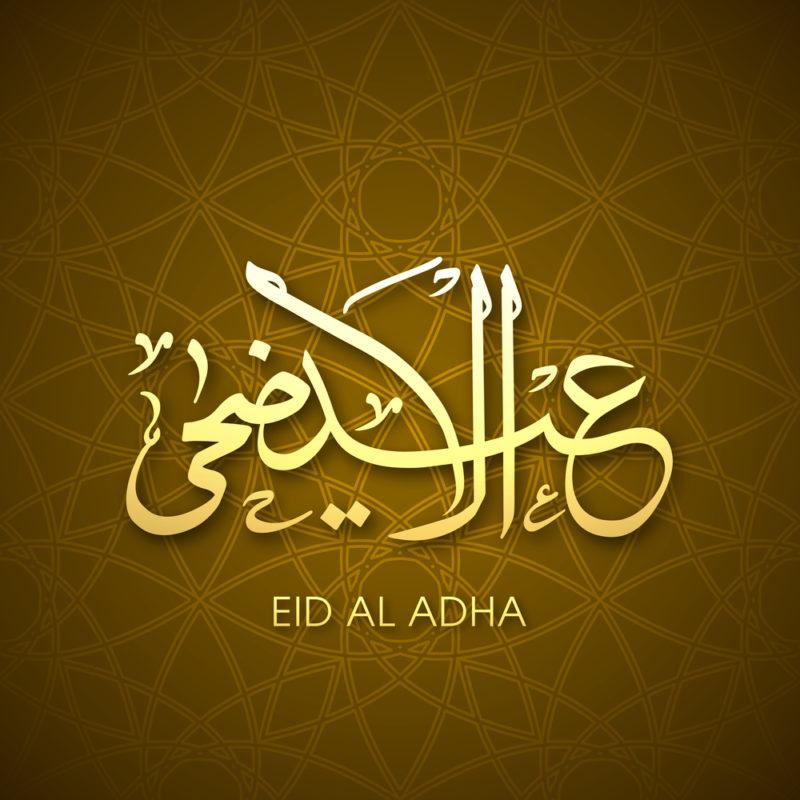 Eid Al-Adha Mubarak Images