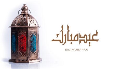 Eid Mubarak Images For Canada