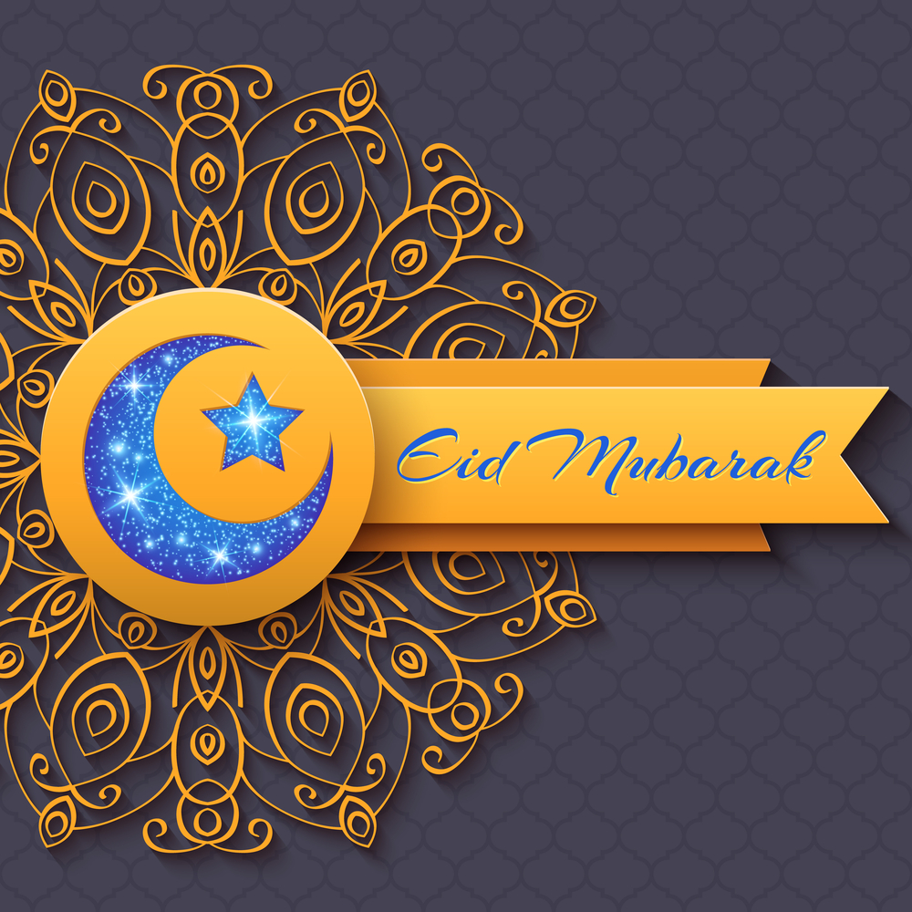 Canada Muslims Happy Eid Mubarak Wishes 2018