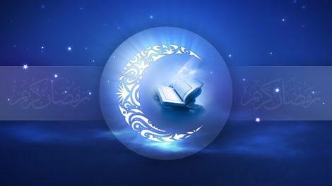 Ramadan Greetings Photos