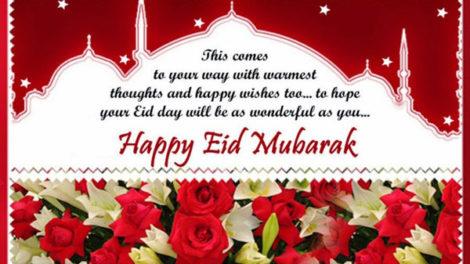 Eid Mubarak Status Facebook