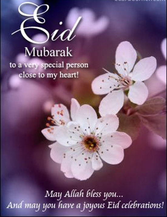 Eid Mubarak Wishes Quotes