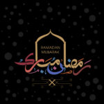 Canada 1st Ramadan Messages
