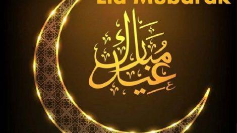 Canada Eid Mubarak Quotes From Quran