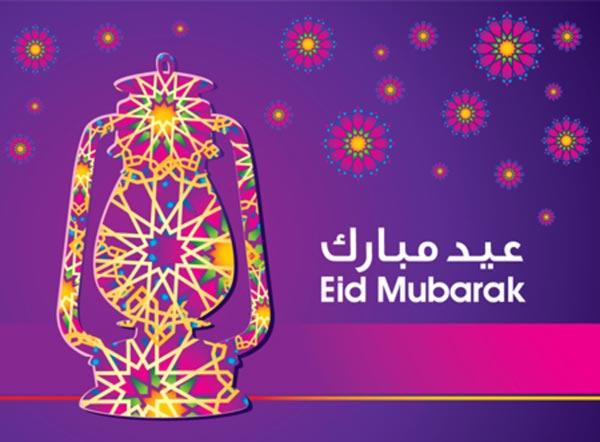 Bakra Eid Mubarak Quotes Shayari Sms Wishes Messages