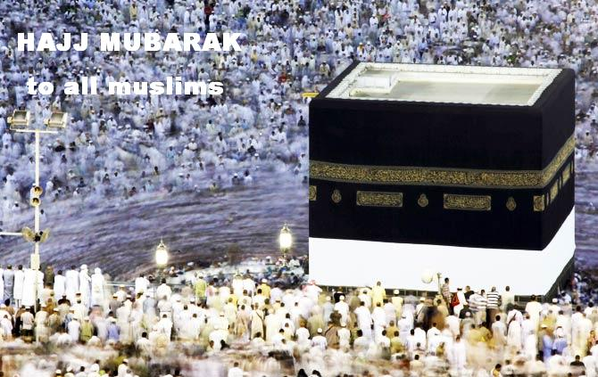 Hajj Mubarak Text Messages