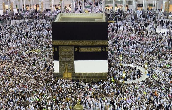 Hajj Mubarak Wishes Messages