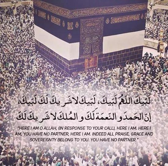 Hajj Quotes And Images