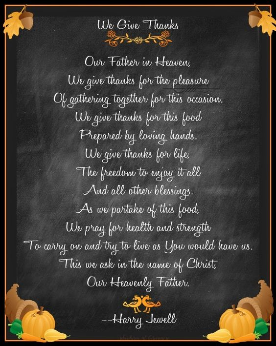 Prayer For Thanksgiving